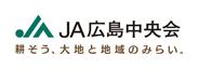 JA広島中央会